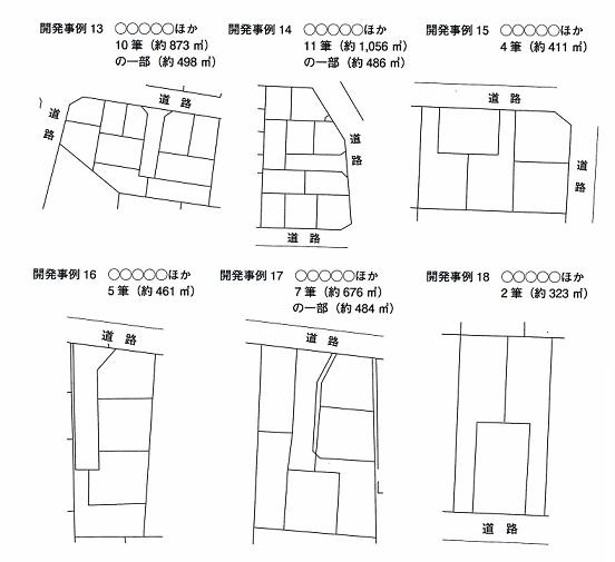 20181203広大地図④