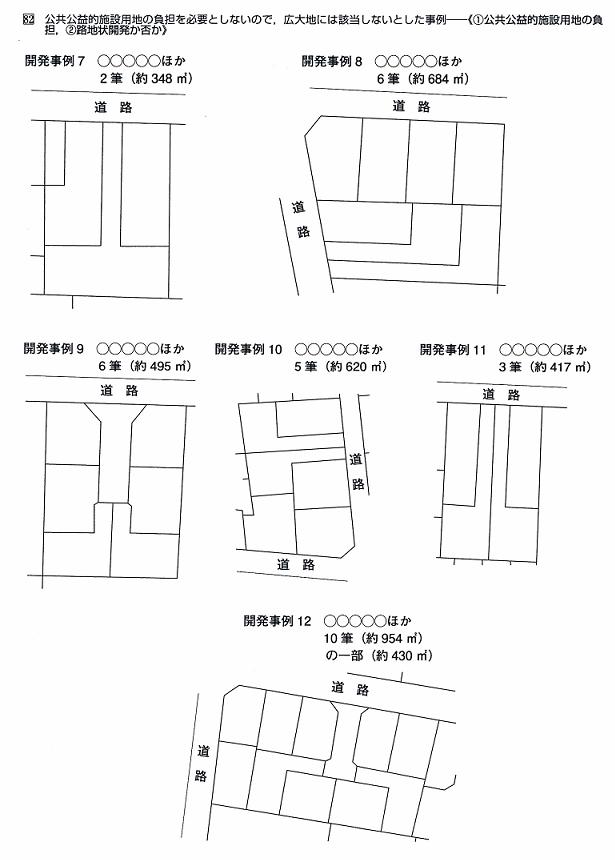 20181203図③