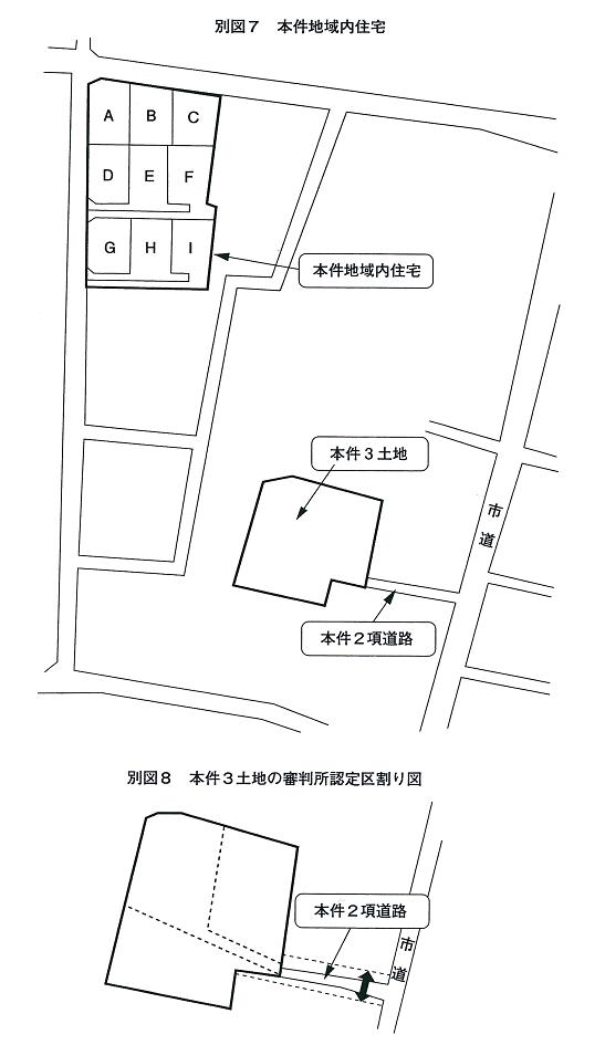 20181204広大地③