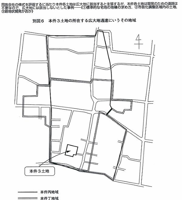 20181204広大地②