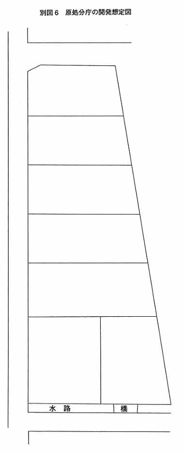 20181205広大地③図