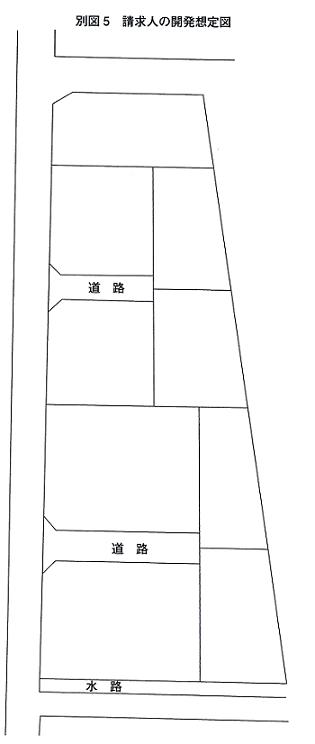 20181205広大地②図