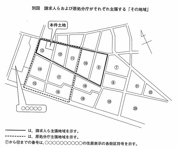 20181206広大地図