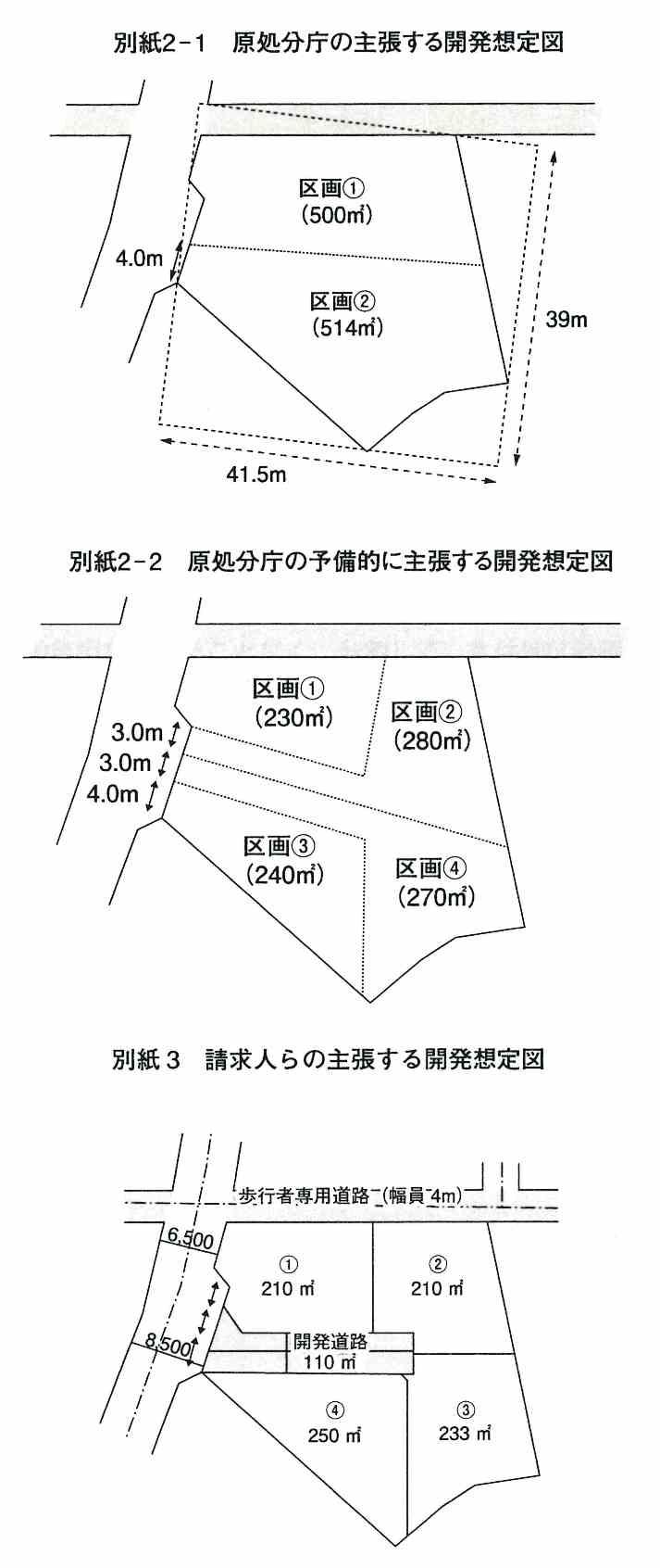 190103図