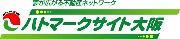 ハトマークサイト大阪